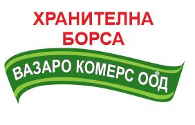 Вазаро Комерс ООД
